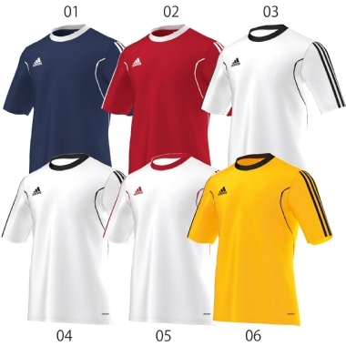 Adidas 14er Trikotsatz Squadra 13 kurzarm für Erwachsene (Trikot - Hose - Stutzen)