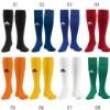 Bild für Adidas 10´er Trikotsatz Autheno 12 kurzarm für Kinder (Trikot - Hose - Stutzen)
